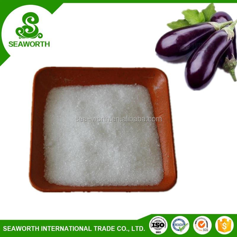 Durable ammonium sulfate 50kg per bag for sale