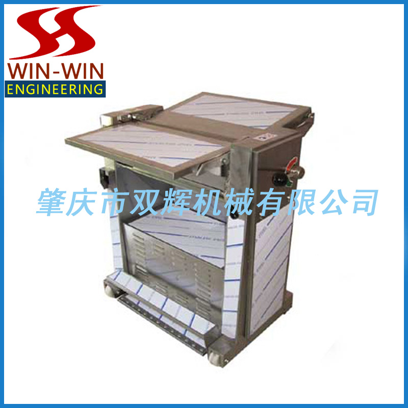 Pork skin cutting machine/meat Peeling Processing Machine