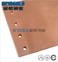 Bridgold bare copper laminated shunt, copper laminated connector