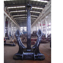 boat accessories Type M Speke Anchor with bituminous paint for sale