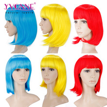 High quality cheap colorful synthetic wig