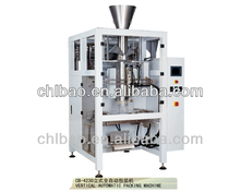 second hand price sugar packaging machine for sale