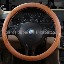 New Design pp/nylon/polyester/cotton steering wheel knob