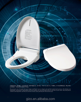 Kids Barbed Wire Intelligent Toilet Seat Covers