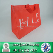 Custom Cheap Reusable Non Woven Bag Shopping Gift Bag