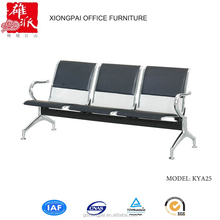 3-seater Cheap Steel Airport Waiting Chair for public place (KYA25)