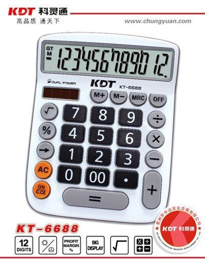 12 digits name brand calculator KT-6688