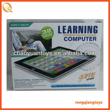 Kids computer educational laptop toy ipad learning machine EC58611215