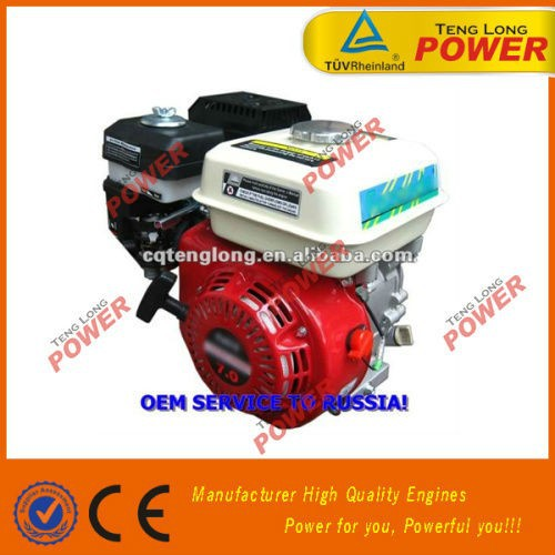 HOT SALE small 7hp gasoline electric jd engine 170f