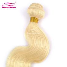 KBL high quality no chemical 3 tone color ombre hair