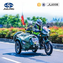 JH600B JH600B 600cc practical retro sports motorcycle