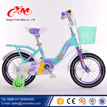 2015 new design children bike four wheel/high quality cheap children bikes for sale/price child bicycle Alibaba hot sale