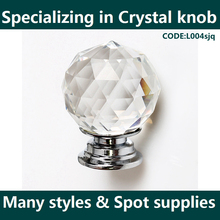 Latest excellent quality crystal glass bed knobs manufacturer sale