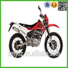 250cc dirt bike for sale cheap (SHDB-015)