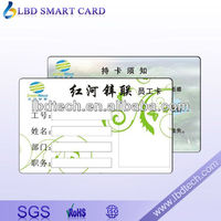 PVC Plastic USB Business Smart Card