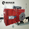 transmission gearbox reduction gearbox with three phase motor