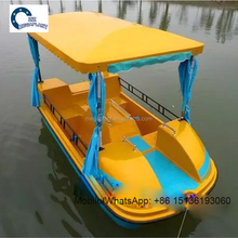 Fiberglass Park Children adult foot paddle boats price