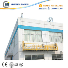 A single person suspended platform/Glass curtain wall cleaning machine