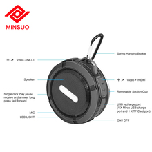 FM radio suction cup portable miniso wireless bluetooth speaker made in china