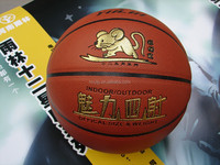 spalding basketball sports equipment suppliers sports ball