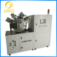 Best Price Laboratory Heater, Electrical Heater For Silicon Carbide Tube Furnace, Heater For Laboratory Suppliers