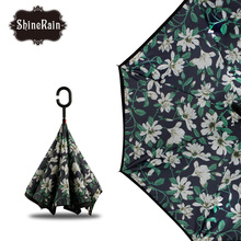 lily logo customize inverted umbrella windproof no drip stand kazbrella inside out reverse automatic umbrella