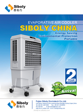 New arrival! factory price 8000 btu air cooler, outdoor cooling fan, media appliances