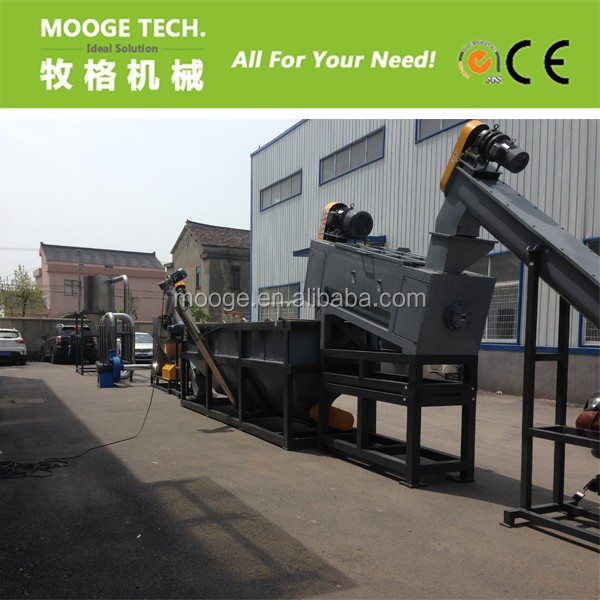 Automatic HDPE PP PE Waste plastic bottle recycling equipment/ machine for sale