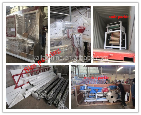 polyethylene plastic film blowing machine