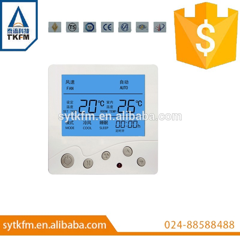 Plastic control thermostat made in China