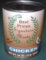 Best Prices Signature Chicken