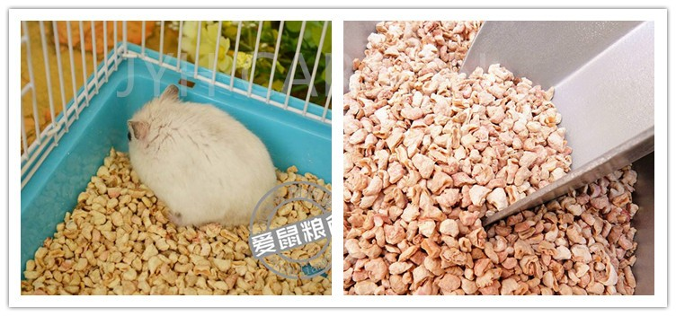 Factory supply 5-8mm corn cob for animal Pet bedding