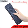 with wireless Keyboard 2.4g air fly mouse for android tv box