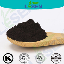 black rice extract supplement/cyanidin 3-glucoside supplement