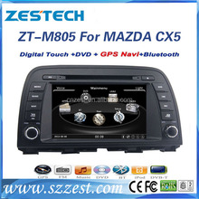 2 din car radio with navigation for Mazda cx-5 double din car radio dvd gps in dash place Bluetooth radio cd mp3/4 USB/SD