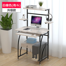 Classic Computer Desk Study Sliding Keyboard Shelves Printer Stand Wheels Laptop Drawer