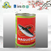 /product-detail/canned-herring-fish-in-tomato-sauce-60430936120.html