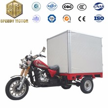 2017 trending three wheel tricycle van cargo tricycle