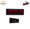 "Synchronized Clock System for School-2.3"" Digits- Red LEDs- Metal Case in Black"