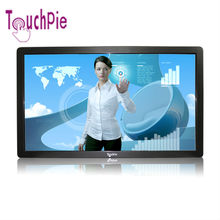 2014 Cheap Touch Screen Monitor,70Inch Cheap Touch Screen Monitor
