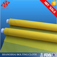 White Polyester Screen Printed Mesh,Mesh Screen Fabric