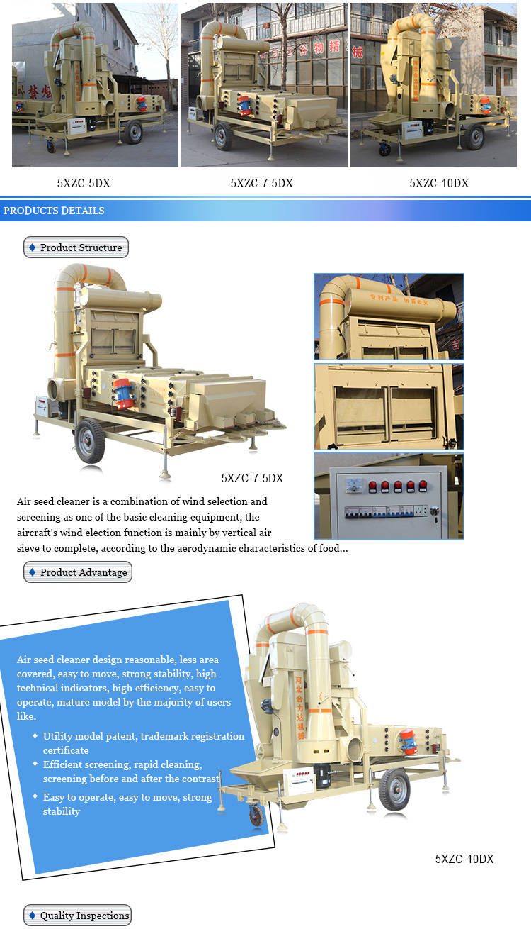 cereals cleaning machine / grain seeds cleaner