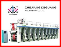 Film Printing Machine / 1-8 Colors Printer / Rotogravure Printing Machine (DNAY800A Model)
