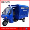 Shineray 200cc Hot Sale in Africa Ambulance Tricycle, Ambulance Three Wheel Motorcycle, Tricycle Ambulance