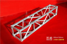 mini screw lighting truss