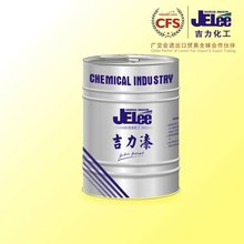 AC-749RG Water-borne Acrylic Resin Modified by Siloxane Color Paste
