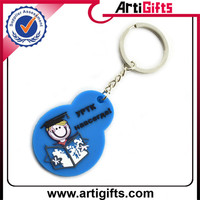Free samples basketball rubber key chain