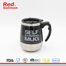 Stainless Steel Insulated Self Stirring Drinking Coffee Mug With Lid and Handle