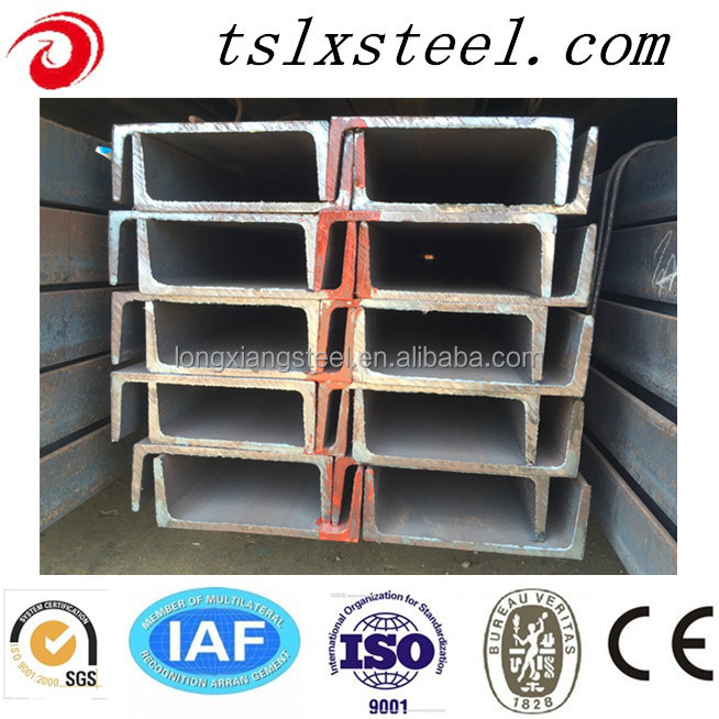 c channel standard sizes/galvanized steel c channel/c channel steel