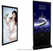 "65""advertising kiosk player lcd video display to advertise in retail stores"